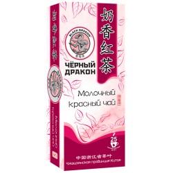 Black Dragon Milk red tea 25pcs