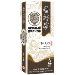 Black Dragon Pu-er tea bags 25pcs