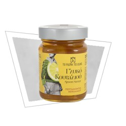 TFTL Greek sweet spoon with Bergamot 320g