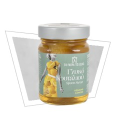 TFTL Greek sweet spoon with Lemon 320g