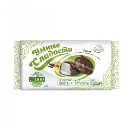 Gudrie saldumi ZEFĪRS ar stēviju, vaniļas, glazēts 60g. Bez pievenota cukura