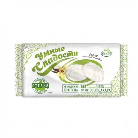 Умные сладости ЗЕФИР со стевией, ванильный 50 г Без добавления сахара