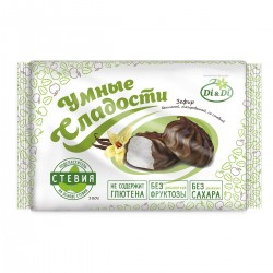 Smart sweets ZEFIR with stevia, vanilla, glazed 180 g No sugar
