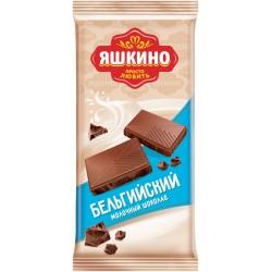 Yashkino milk chocolate 90g