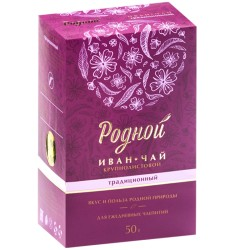 Ivan Tea Rose Bay Willow Herb RODNOI Traditional big leaf 50g