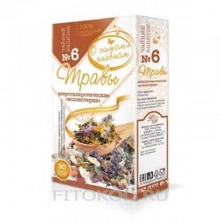 Tea drink №6 Atherosclerosis herbs, 30 tea bags