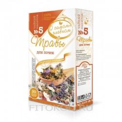 Tea drink №5 Kidney herbs, 30 tea bags