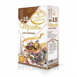 Tea drink №15 Liver herbs, 30 tea bags
