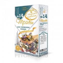 Tea drink №14 herbs for sugar lowering, 30 tea bags
