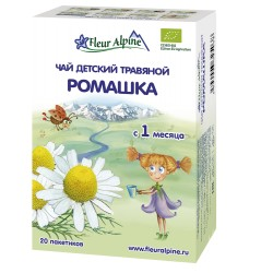 Fleur Alpine CAMOMILE Baby herbal tea from 1 month