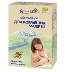 Fleur Alpine био чай для кормящих матерей, в пакетиках