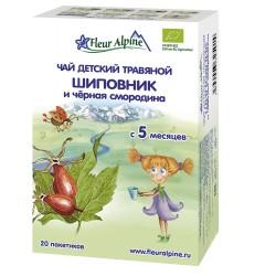 Fleur Alpine био Шиповник и Черная смородина Чай детский травяной c 5 месяцев, в пакетиках