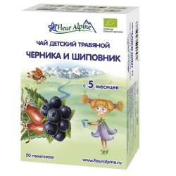 Fleur Alpine био Шиповник и Черника Чай детский травяной c 5 месяцев, в пакетиках