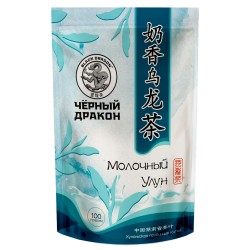 Черный Дракон Молочный улун чай 100г