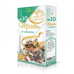 Tea drink №10 herbs for hangover 30 tea bags