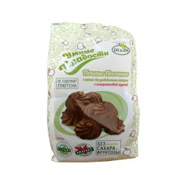 Smart Sweets Cookies shortbread with cacao without sugar with amaranth flour 210g