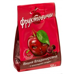 Drops Fruktovichi Cherry Vladimirovna in chocolate glaze 50g