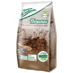 Gudri saldumi Cepumi ar kakao un balto linu sēklām 160g