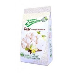 Gudrie saldumi vaniļas Bezē bez cukura 70g
