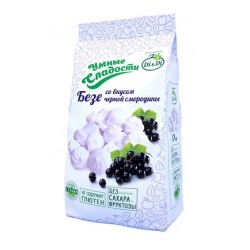 Smart Sweets Meringue with blackcurrant flavor 70g without sugar