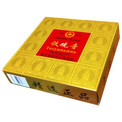 TIEGUANYIN exclusive oolong tea chinese tea 120g
