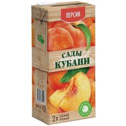 """Нектар персик """"Сады Кубани"""" 1л"""