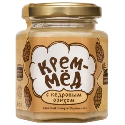 Creamed honey with pine nuts 220 g