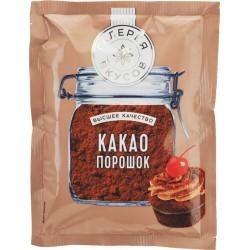 Galereia Vkusov cocoa powder 75g