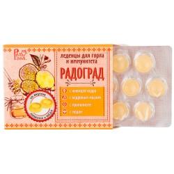 Леденцы живичные Радоград с лимоном и мёдом на сахаре