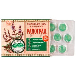 Caramel candies Radograd with mint and menthol WITHOUT sugar