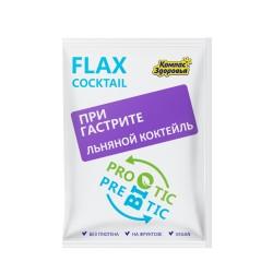 Flax cocktail against gastritis 10g