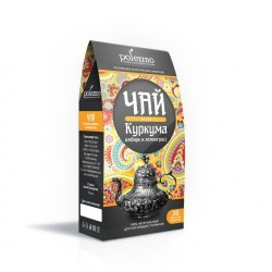 Polezzno Detox tea with turmeric, ginger and lemongrass 2gx20 pcs.