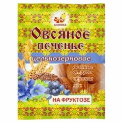 Divinka Whole-grain oatmeal cookies with oat bran, flax and blueberries on fructose 300g