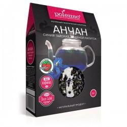 Polezzno Taizemes zilā tēja Anchang 50 g