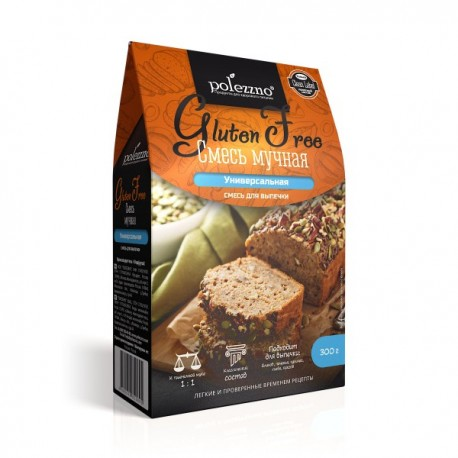 Gluten free flour mix for baking 300g