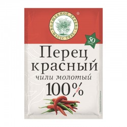 Red pepper (ground) 50g