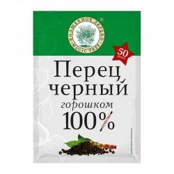 Black pepper (peas) 50g