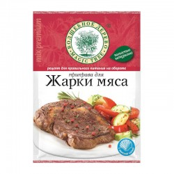 Seasoning for frying meat with sea salt 30g