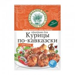 Caucasian chicken seasoning 30g
