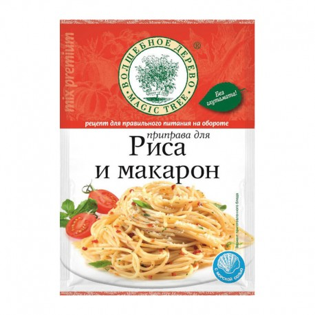 Seasoning for rice and pasta 30g