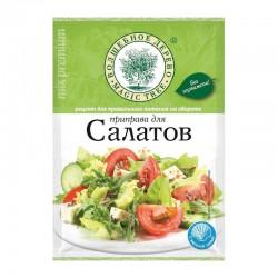Seasoning for salads 30g