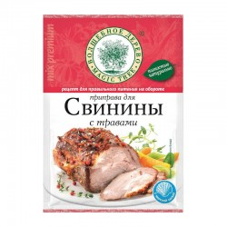 Seasoning for Pork with herbs 30g