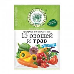 """Seasoning universal """"15 vegetables and herbs"""" 70g"""