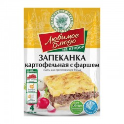 """Mix for cooking """"Potato casserole with minced meat"""" 45g"""