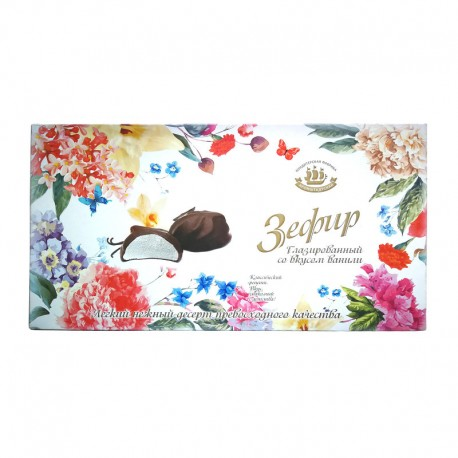 "Zephyr ""Ты мой"" with vanilla taste in the glaze 180g"