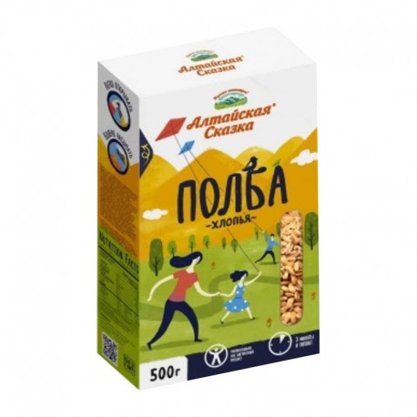 Wheat cereal flakes boiling not needed ТМ «Алтайская Сказка» 500g
