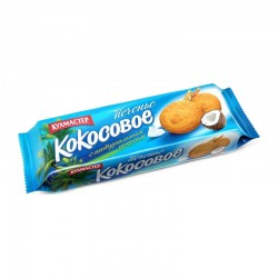 "Butter cookies ""kokosovoe"" with natural coconut 270g"