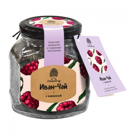 Siberian Ivan tea with raspberries 70g