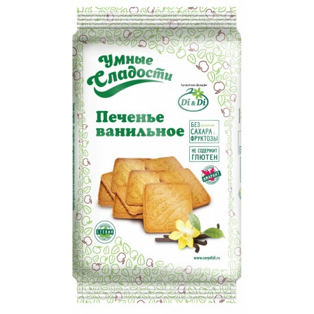 Smart Sweets Cookies Vanilla without sugar with amaranth flour 230g