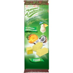 Smart sweets CANDIES with stevia, pina colada taste 90g